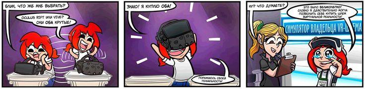 """4 шлема виртуальной реальности, которые можно купить уже сейчас    В статье вы найдете сравнительный анализ четырех популярных шлемов виртуальной реальности, которые вы можете приобрести и попробовать уже сейчас: HTC Vive , Oculus Rift , Samsung Gear VR и Google Cardboard . Этот обзор мы подготовили с Максимом Чижовым, со-основателем клуба виртуальной реальности Virtuality Club . Сделали мы это в преддверии запуска нового курса в рамках образовательных программ по игровой индустрии ВШБИ — """"…"""