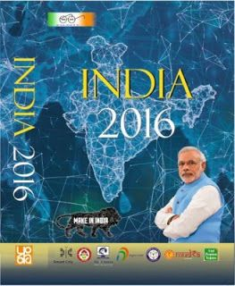 Download India Yearbook 2016 PDF Released By Govt Of India