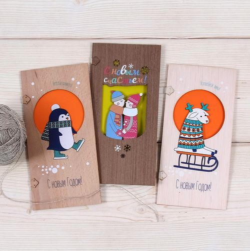 Деревянные открытки, оригинальные открытки