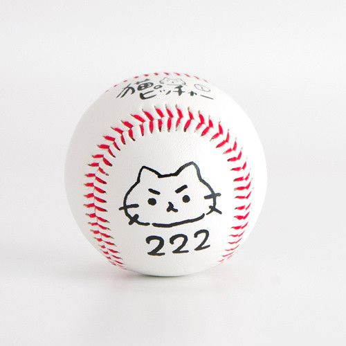 "Meet the world's one-and-only fantastic fastballing feline baseball player, Miitaro!  Meet Miitaro, the feline baseball star of ""Neko Pitcher"", a hit comic strip now running in The Yomiuri Shimbun in Japanese and The Japan News in English. A 1-year-old fastballer, Miitaro is the first professional feline pitcher. He throws for the fictional Nya-iants and has been quite the sensation in Japan, a ... #toy"