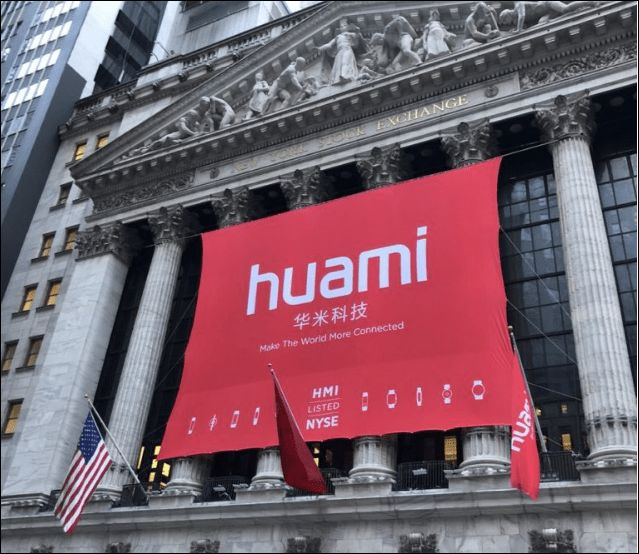 Huami Goes Public On New York Stock Exchange (NYSE) Pricing of IPO Announced  Huami has officially been listed on the New York Stock Exchange on Thursday and would trade under the ticker symbol HMI. The smart wearable manufacturer reputed to be the worlds largest wearable company also announced the price details of its IPO.Huami plans to raise $110 million by offering 10 million ADSs at a price range of $10 to $12. In this context ADSs stand for American depositary shares and they are U.S…