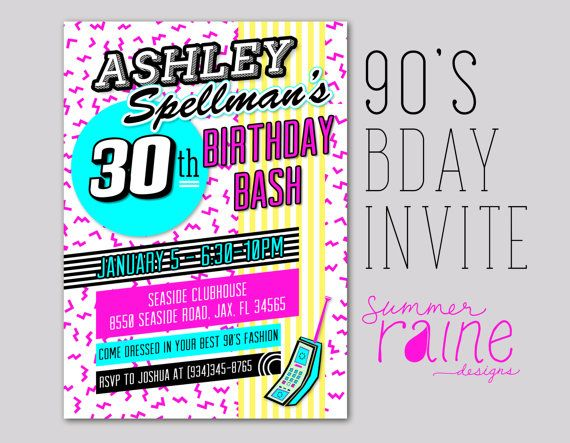 90's Birthday Party Invitation - customize your info! #summerrainedesigns #etsy #90s