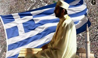 ΕΛΛΗΝΙΚΗ ΔΡΑΣΗ: ΑΠΟΚΑΛΥΨΗ ΒΟΜΒΑ! Μουσουλμανική χώρα η Ελλάδα σε δέ...