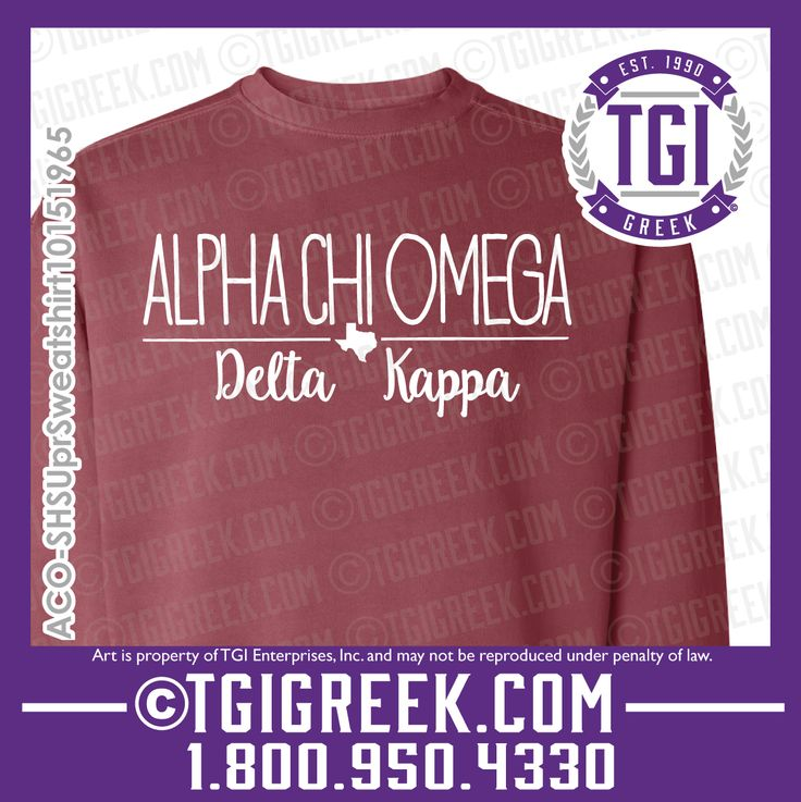 TGI Greek - Alpha Chi Omega - Comfort Colors - Sweatshirts - Jackets -  Greek Apparel. Sorority ...