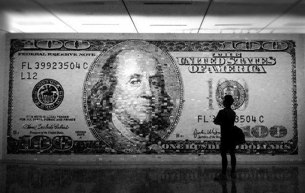 Доллар никогда не упадет так низко, как некоторые люди в стремлении получить его
