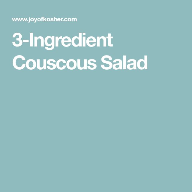 3-Ingredient Couscous Salad