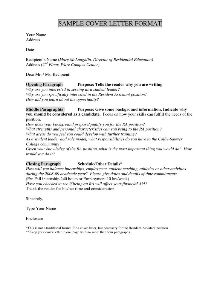 Cover Letter Template No Recipient Name Writing A Cover Letter