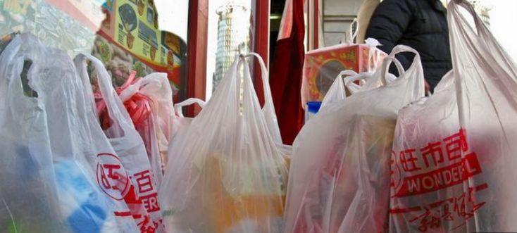 ملخص دراسة جدوى مشروع تصنيع أكياس و شنط بلاستيك In 2020 Reusable Tote Bags Tote Bag Tote