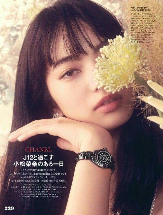 Pin By Rinda Akimichi On Nana Komatsu Actress In