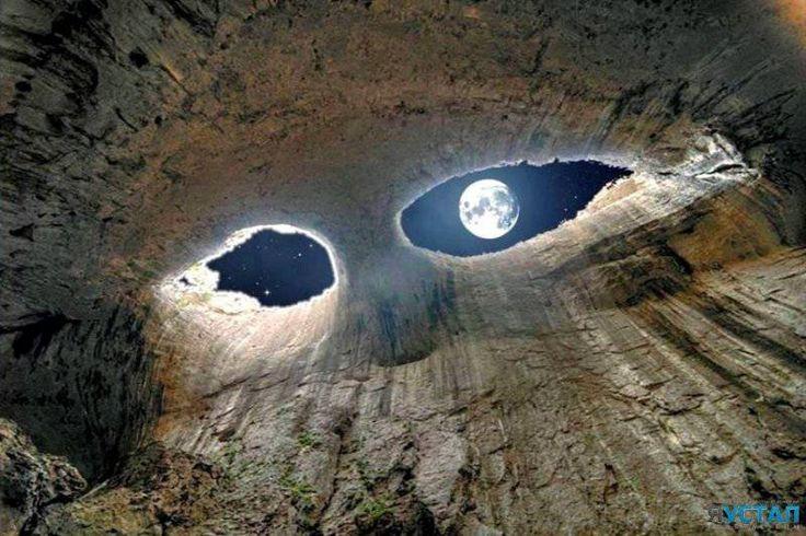 «Глаза Бога»: невероятная пещера Проходна » Подборки приколов, дтп, фото и историй © YAUSTAL.com
