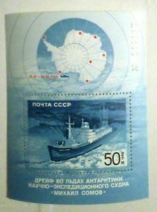 a rusia barcos en el antartico hoja bloque de sellos nuevos
