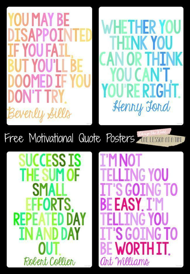 Best 25+ Teacher posters ideas on Pinterest | Education, Classroom ...