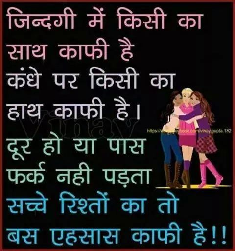 Happy Birthday Quotes In Hindi: Best 25+ Birthday Wishes In Punjabi Ideas On Pinterest