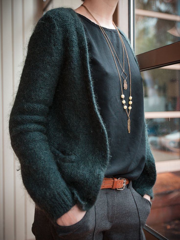 DIY création bijoux collier attrape rêves
