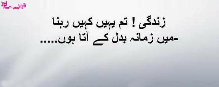 Image result for urdu quotes tumblr