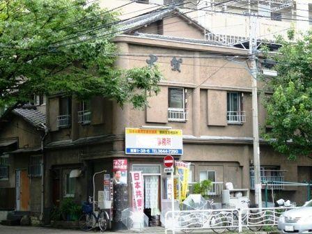 今も残る赤線時代の建物「洲崎パラダイス」 ( 東京都 ) - 〜東京レトロ散歩〜 - Yahoo!ブログ