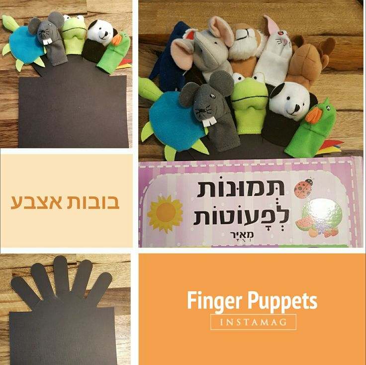 Finger Puppets, solution how to fix / organize finger puppets.