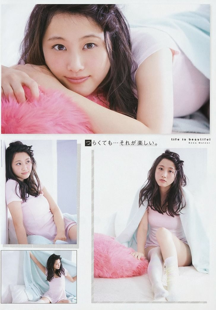 SKE48 Rena Matsui Life is Beautiful on Young Gangan Magazine - JIPX(Japan Idol Paradise X)