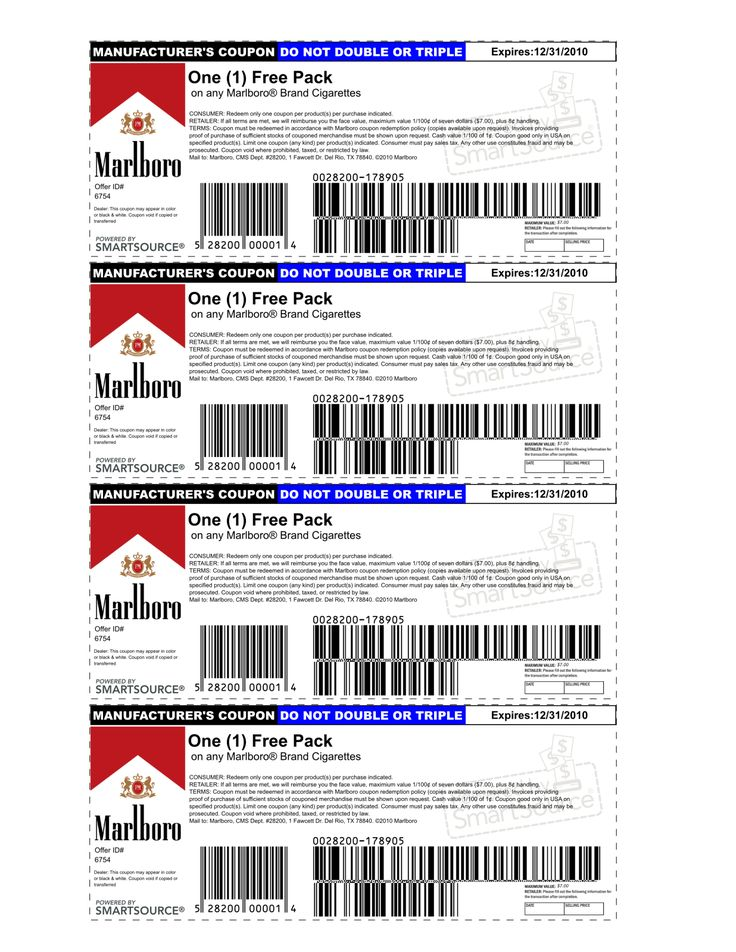 This is a graphic of Terrible In Store Cigarette Coupons