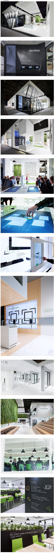 Schuco展览空间设计: