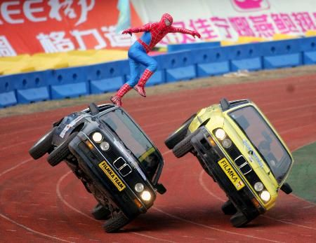 Awesome Car Stunt Pictures