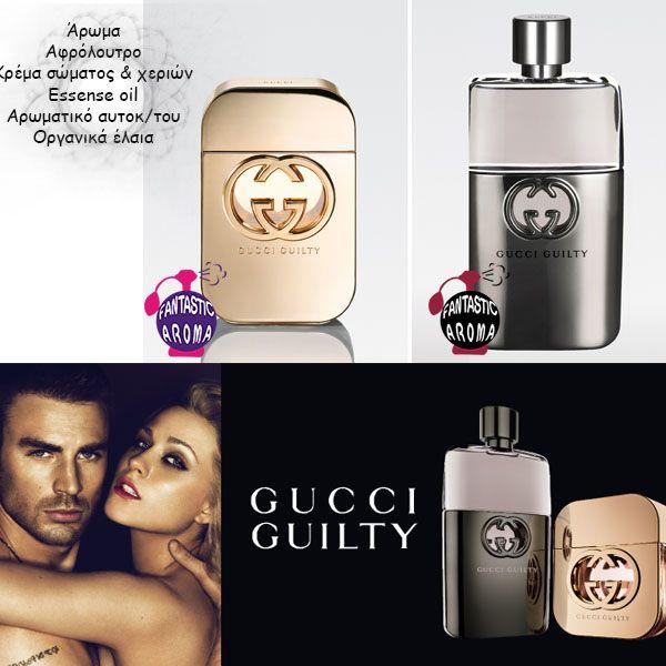 Υπερ-ενισχυμενο χυμα αρωμα: Το Guilty Pour Homme από τον οίκο Gucci είναι ένα αρωματικό ξυλώδες άρωμα για άνδρες, το οποίο κυκλοφόρησε το έτος 2011. Ο αρωματοποιός αυτού του αρώματος ονομάζεται Jacques Huclier. Οι νότες κορυφής είναι λεβάντα και αμάλφι λεμόνι. Η μεσαία νότα είναι άνθος πορτοκαλιού Αφρικής. Οι νότες της βάσης είναι πατσουλί, κέδρος της Βιρτζίνιας και βανίλια .
