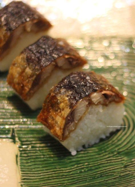 揚げ秋刀魚の照り焼き寿司 Fried Sardine Teriyaki Oshizushi
