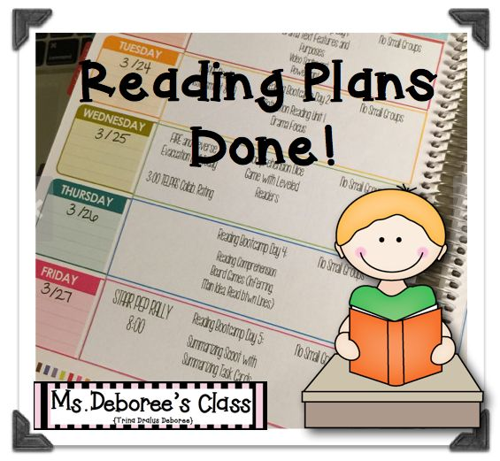 32 Best Images About Lesson Plan Template On Pinterest
