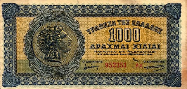 Μια συλλογή καθαρά για ιστορικούς λόγους.Μια σπάνια φωτογραφική συλλογή με όλα τα ελληνικά χαρτονομίσματα των δραχμών που κυκλοφορήσαν στην Ελληνική Ι