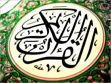 Quran recitation online by Quranreading.com
