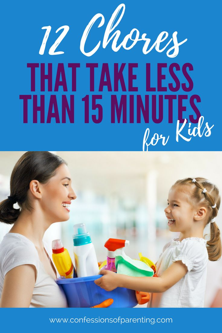 PIN NOW! 12 tasks for your children: 15 minutes or less! Come…   – Advice for the Desperate Mamas