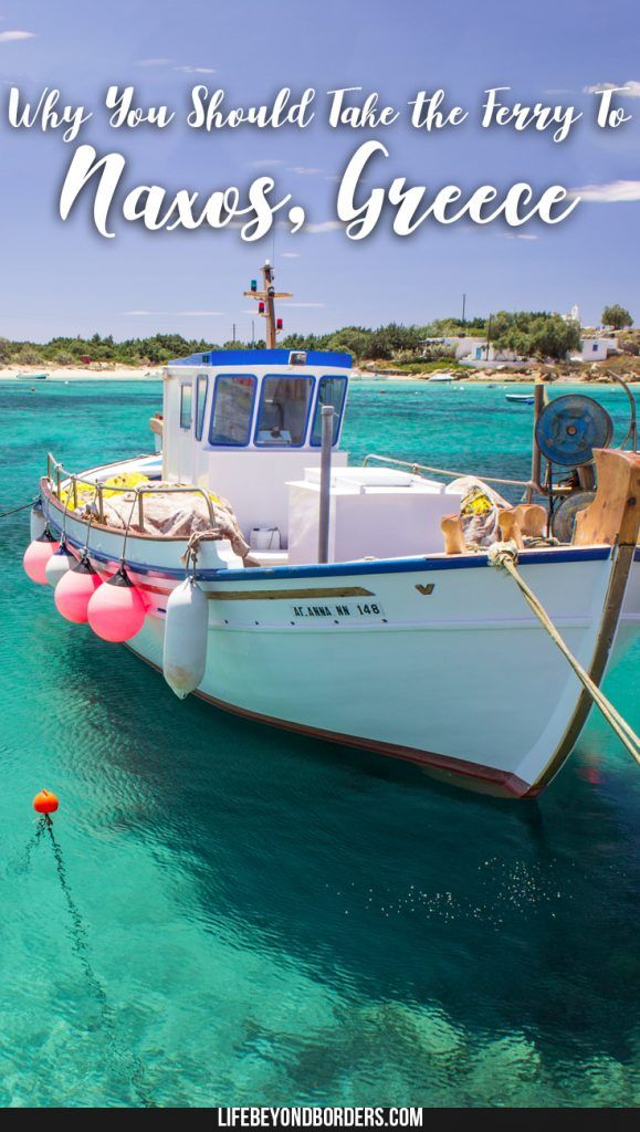 The Greek island of Naxos, in the Cycladic chain, is great to hop on a ferry to from Athens and just head to to explore.  Be adventurous!  Find out more.