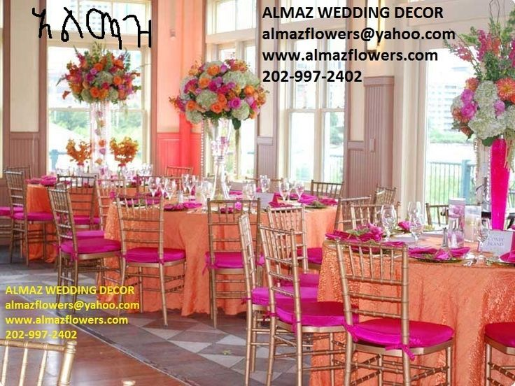 23 Best Images About Almaz Wedding Decor Eritrean