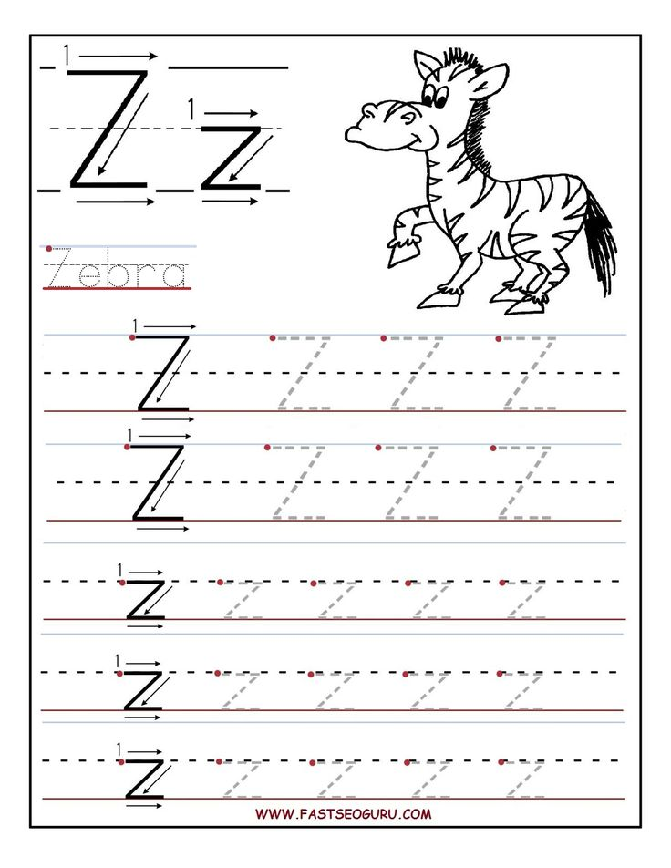 Letter Z - Handwriting Worksheets