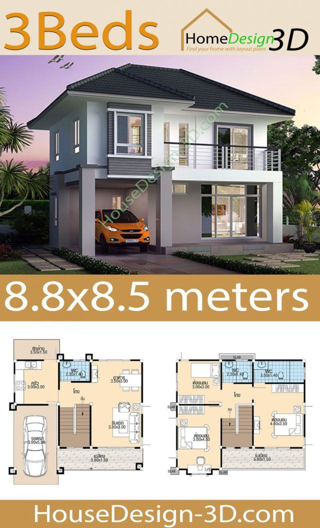 House Design 3d 8 8x8 5 With 3 Bedrooms House Design 3d In 2020 House Design 4 Bedroom House Designs Tiny House Design
