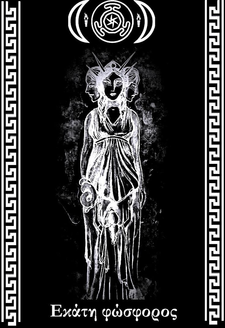 20 Best Art On Hecate Images On Pinterest Goddesses Greek