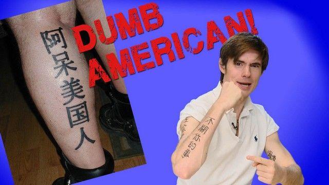 White Tattoo Fails  5759.jpg