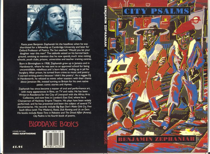 My front cover image for Benjamin Zephaniah's 'City Psalms' book of poems published by Bloodaxe Books