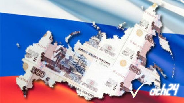 В России упал индекс деловой активности в августе 2015 года до 49,1 пункта