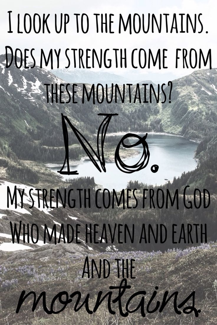 For King and Country Shoulders lyrics. Psalm 121:1-2