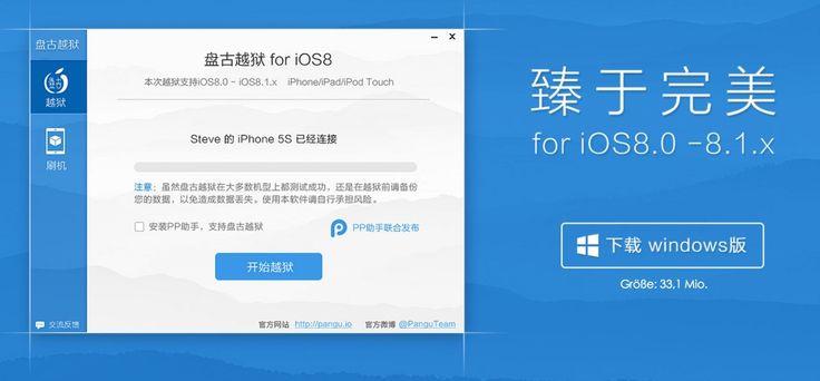 iOS 8 Jailbreak mit Passcode Bug: Sicherheit geht (erstmal) flöten