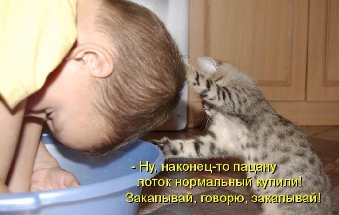 Прикольные картинки с животными и детьми с надписями ржачные, марта
