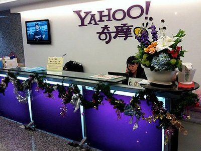 The 21 Toughest Yahoo Interview Questions