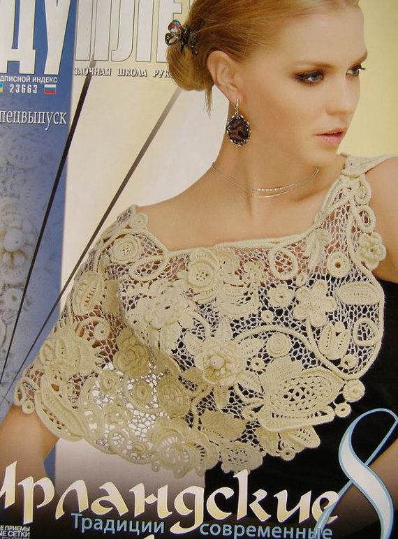 Wedding/coctail Irish lace dress,skirt,top. Irish lace 8 Russian special issue