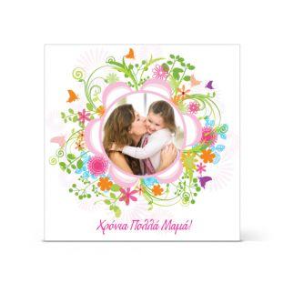 Κάρτα για τη Μανούλα με Λουλούδια