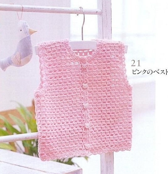 Pink Baby Vest free crochet graph pattern