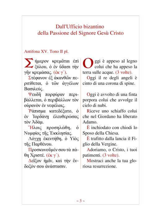 Dall'Ufficio bizantino della Passione del Signore Gesù Cristo