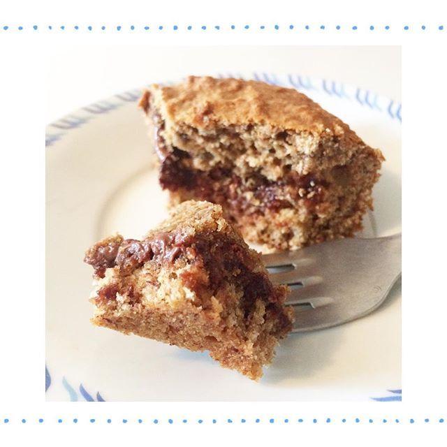 Le brookie ou le cookie au Nutella (⛔️❌) foiré qui se transforme en  gâteau bizarre mais tellement bon... Pas trop trop healthy  mais j'ai quand même remplacé le beurre par de la banane. L'honneur de Vivre Healthy est sauvé  #PasHealthy #MaisCestTropBon #MenFouDabord #OnALeDroitdeSeFairePlaisir #NonMaisHo