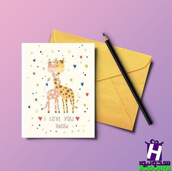 http://www.hodoliva.com/iran/Cards ارسال کارت پستال به سراسر ایران