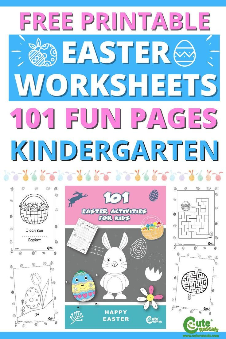 101 Pages Of Fun Free Printable Easter Worksheets For Kindergarten In 2021 Easter Worksheets Printable Easter Activities Easter Printables Free [ 1104 x 736 Pixel ]